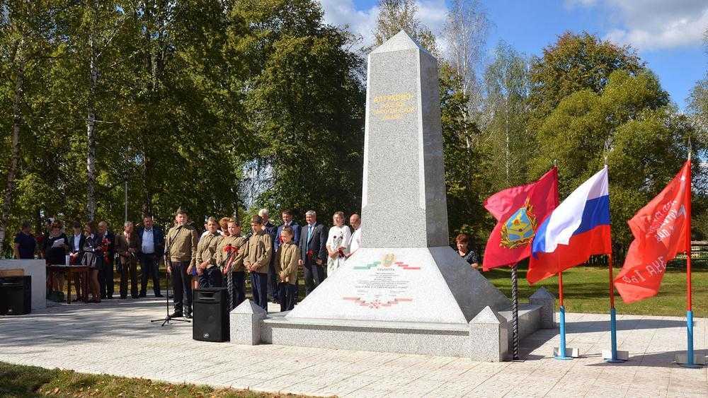 В Брянской области 5 населённых пунктов могут получить почетные звания
