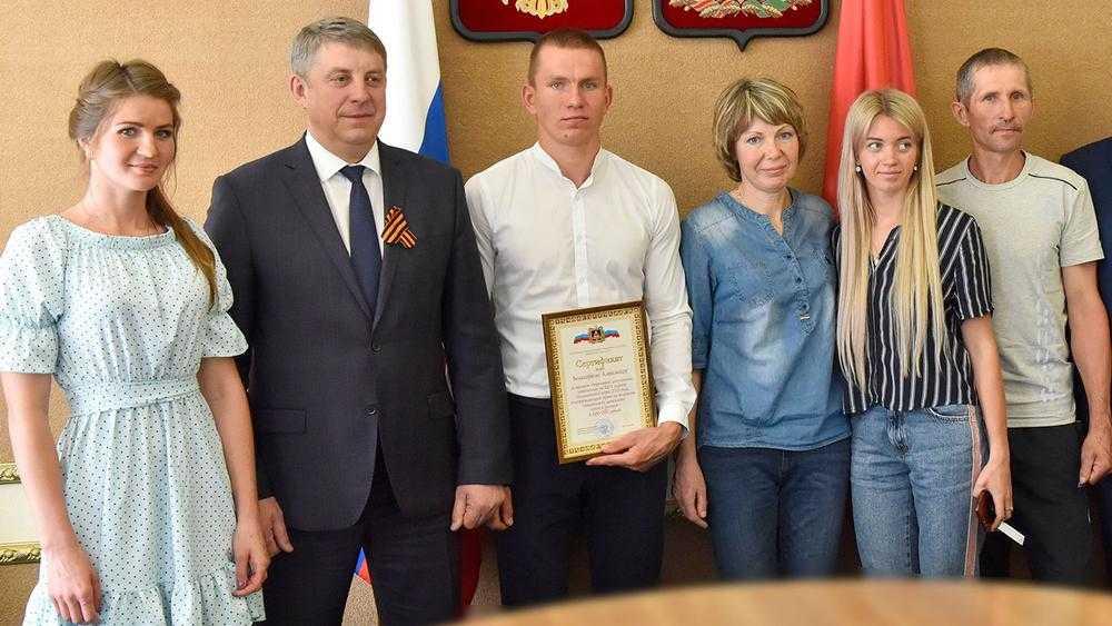 Брянские власти решили построить лыжную базу всероссийского уровня
