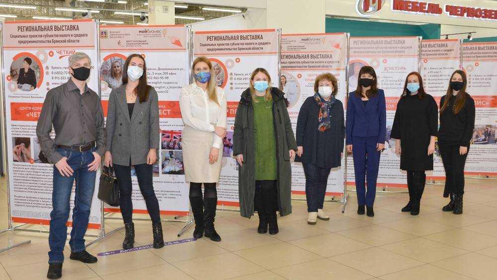 О социальном предпринимательстве в Брянске расскажут в крупнейшем ТРЦ города