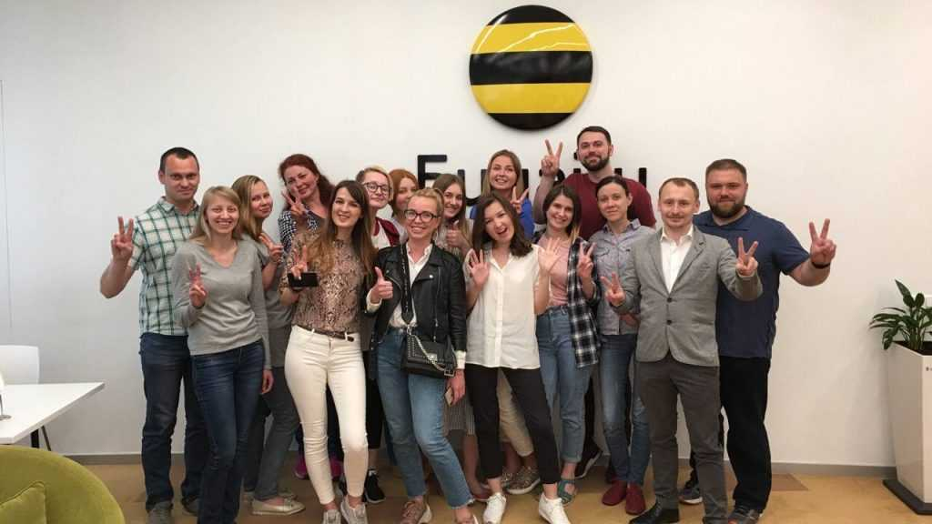 Команда Билайн по поддержке клиентов в соцсетях завоевала международную награду