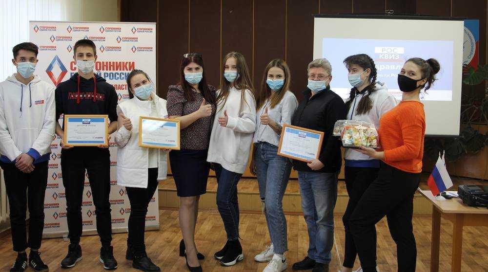 В преддверии празднования Всемирного дня театра в городе Брянске прошла интеллектуальная игра «РосКвиз»