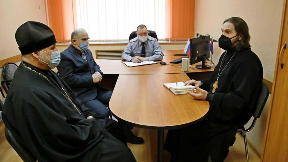 В УФСИН России по Брянской области состоялось заседание межрелигиозной рабочей группы
