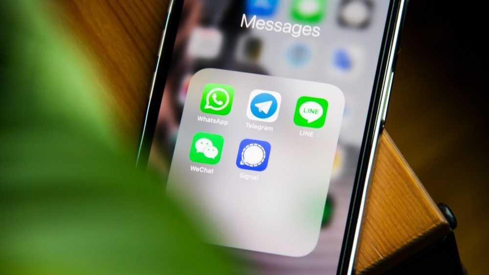 У брянцев могут возникнуть сложности при использовании WhatsApp