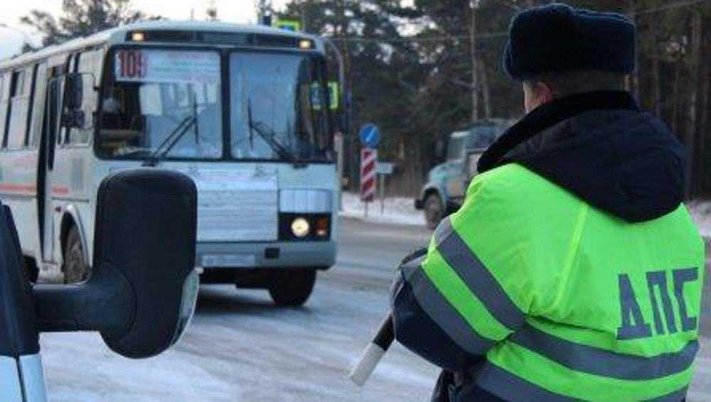 В Брянске три дня на дорогах будут наблюдать за водителями автобусов
