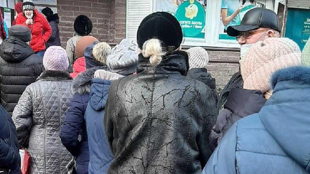 В Брянске усилилась неразбериха с квитанциями за электричество
