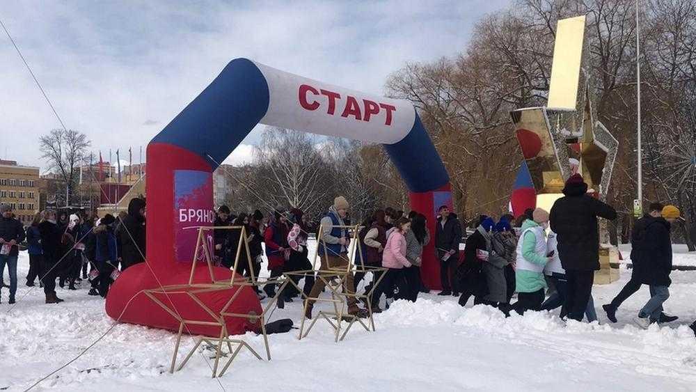 В Брянске провели молодёжный забег в честь воссоединения Крыма с Россией