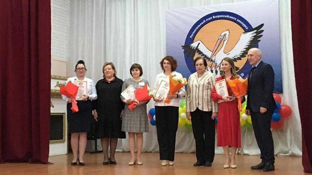 В Брянске объявили призеров областного этапа конкурса «Учитель года-2021»