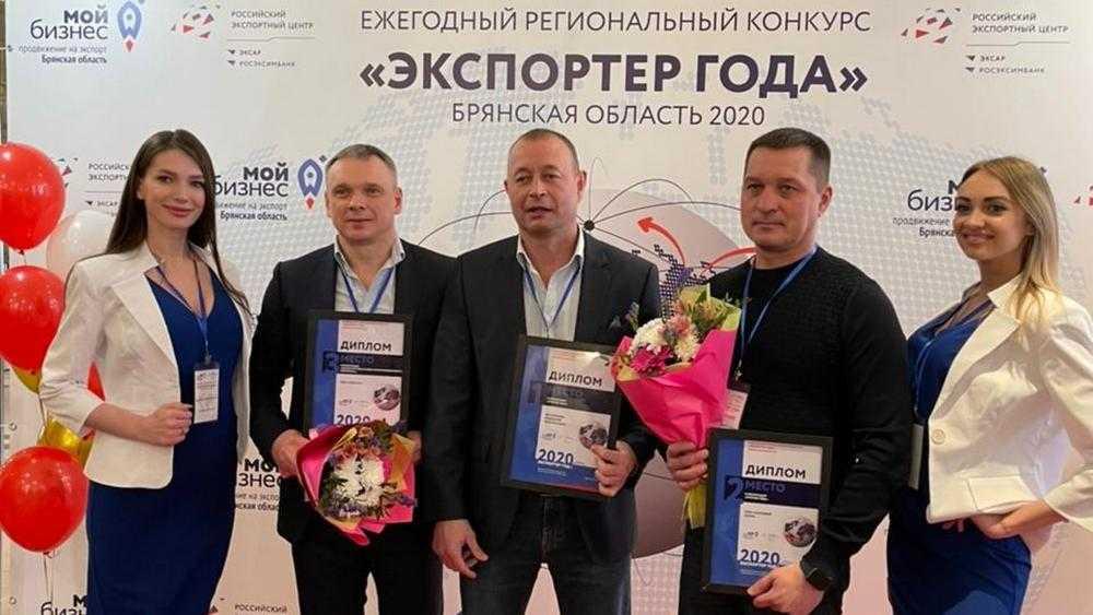 Компания Владимира Шуравко «Интерметалл» стала лучшим брянским экспортером