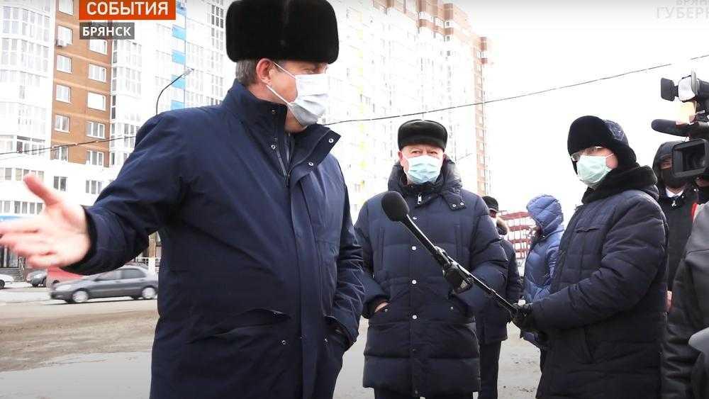 Брянский губернатор проверил участок дороги на пересечении улиц Горбатова и Войстроченко