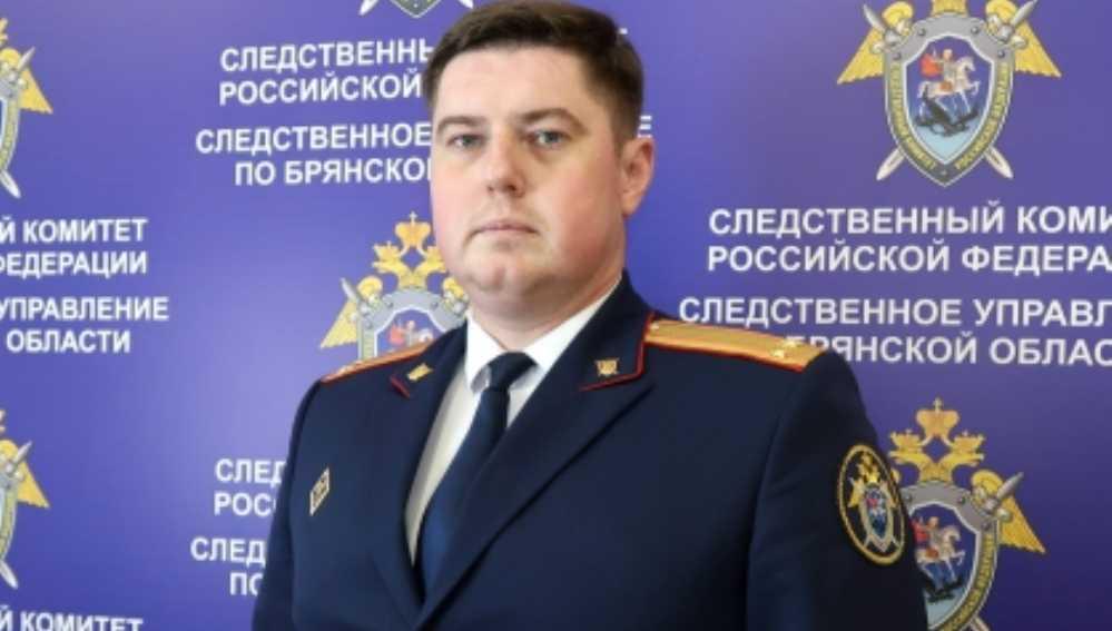 Начальником следователей в Жуковке стал подполковник Денис Бочков