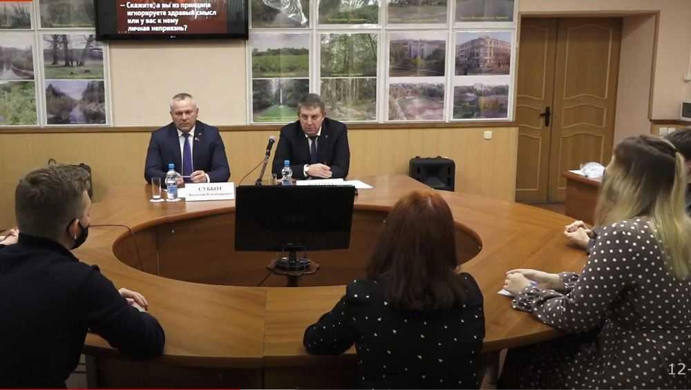 Губернатор призвал брянских студентов беречь страну и не бояться неудач