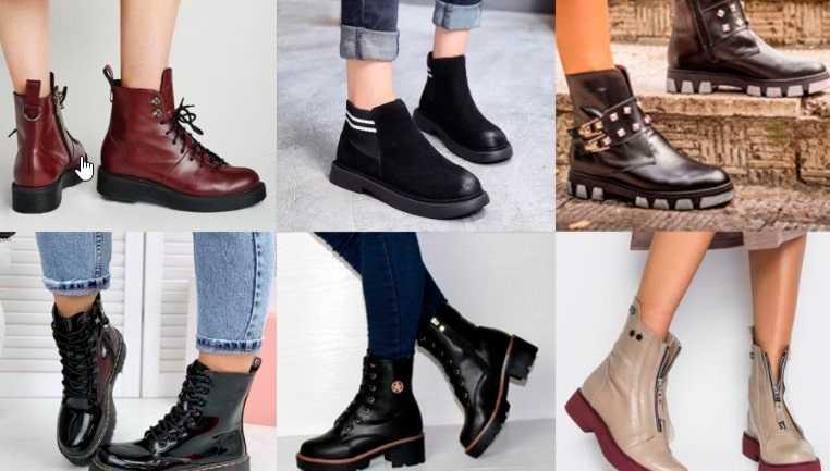 Удобная обувь на каждый день