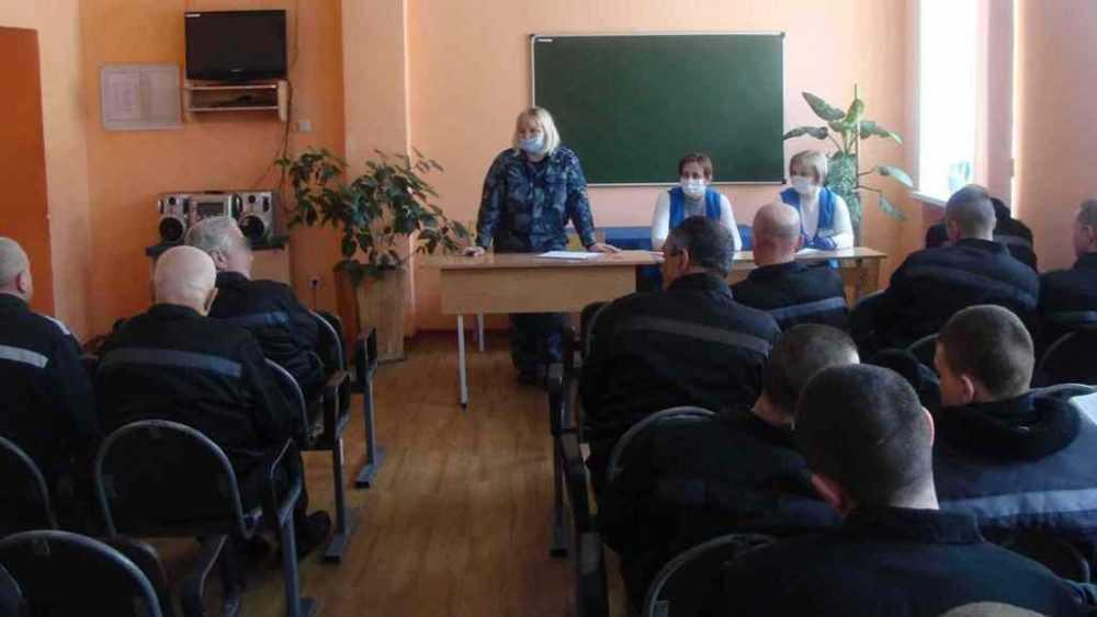 В брянской колонии-поселении прошла встреча осужденных с сотрудниками отделения Пенсионного фонда