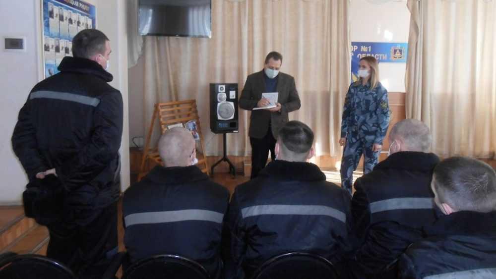 Брянские осужденные встретились с представителем судебных приставов