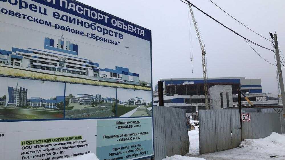 Депутат Госдумы Валуев побывал в Брянском дворце единоборств
