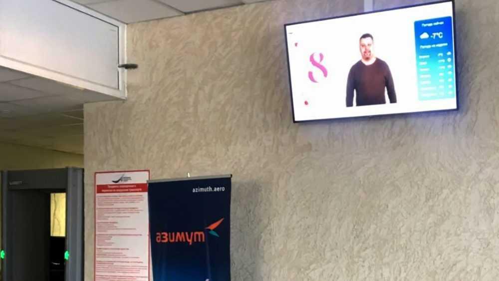 «Ростелеком Экраны» расширили цифровую инфраструктуру международного аэропорта в Брянске