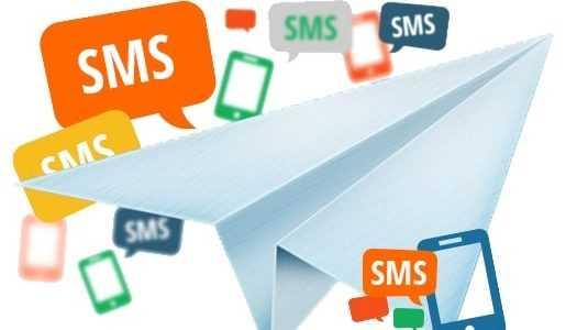 СМС-рассылки для бизнеса