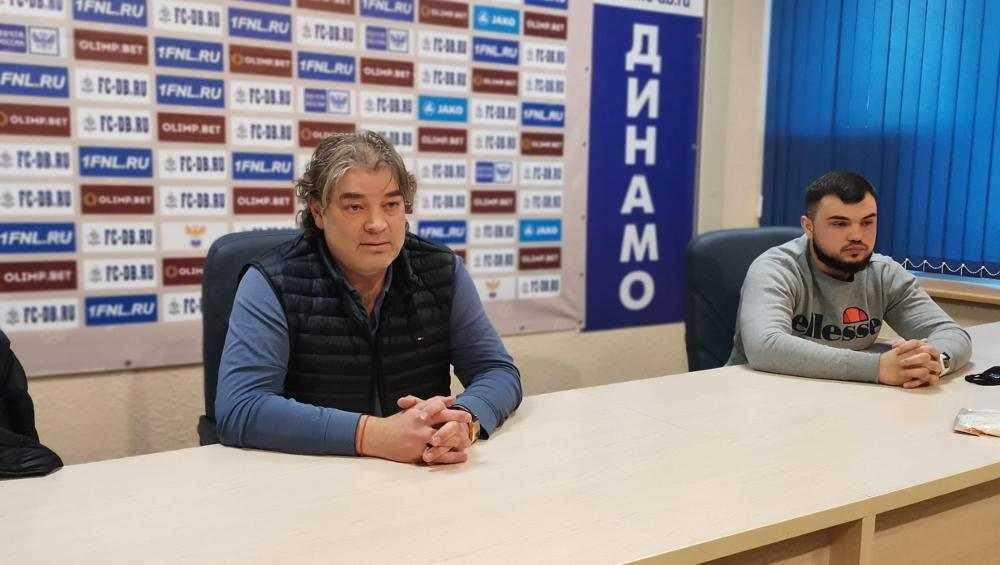 Новый директор брянского «Динамо» рассказал о шансах остаться в ФНЛ