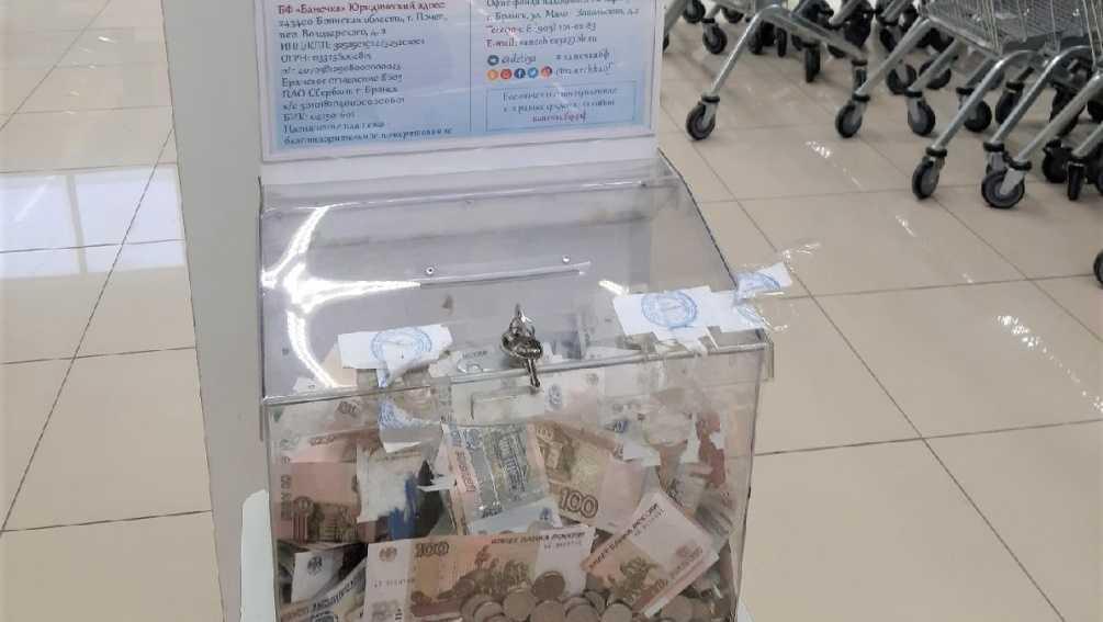 В Брянске собрали 45000 рублей на лечение тяжелобольной девочки