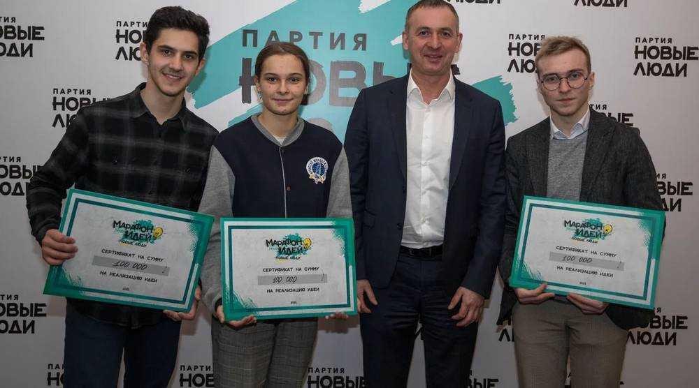 Партия «Новые люди» поддержала благотворительный забег и книгообмен в Брянске