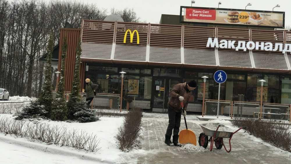 В Брянске после реконструкции открыли кафе «Макдоналдс» на Кургане Бессмертия