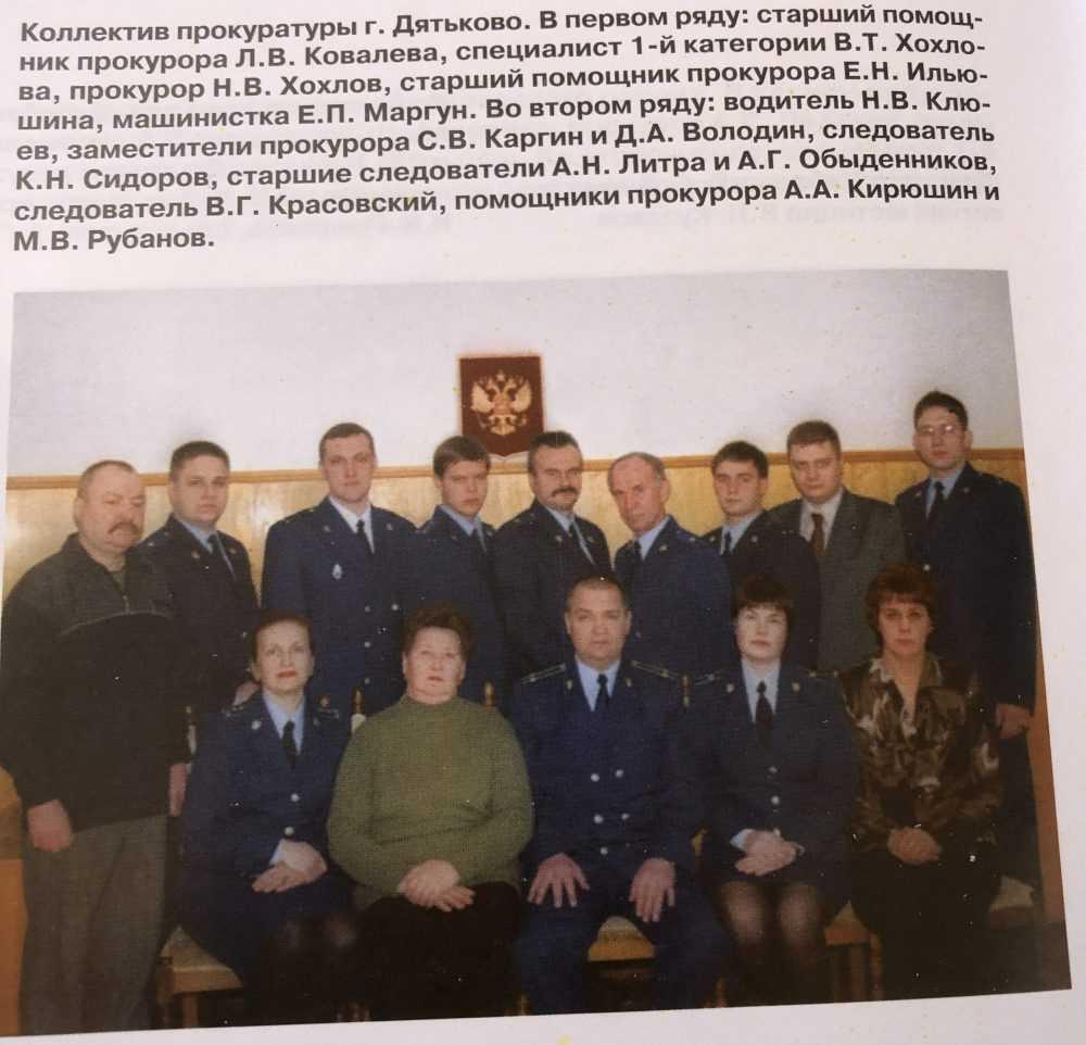 Ветеран прокурорского следствия встретился с брянскими студентами