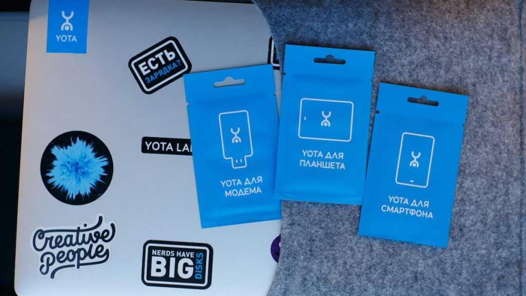Yota добавит безлимитных приложений «по максимуму»