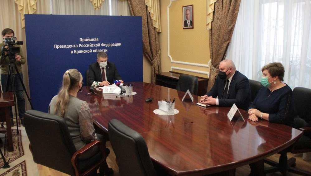 Брянский губернатор велел проверить расходы всех управляющих компаний