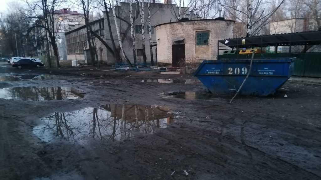 Жители Фокинского района Брянска пожаловались на разруху в Новозыбковском переулке