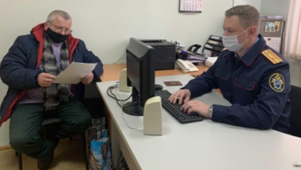 В Карачеве лесника арестовали за 255000 рублей взятки от предпринимателя