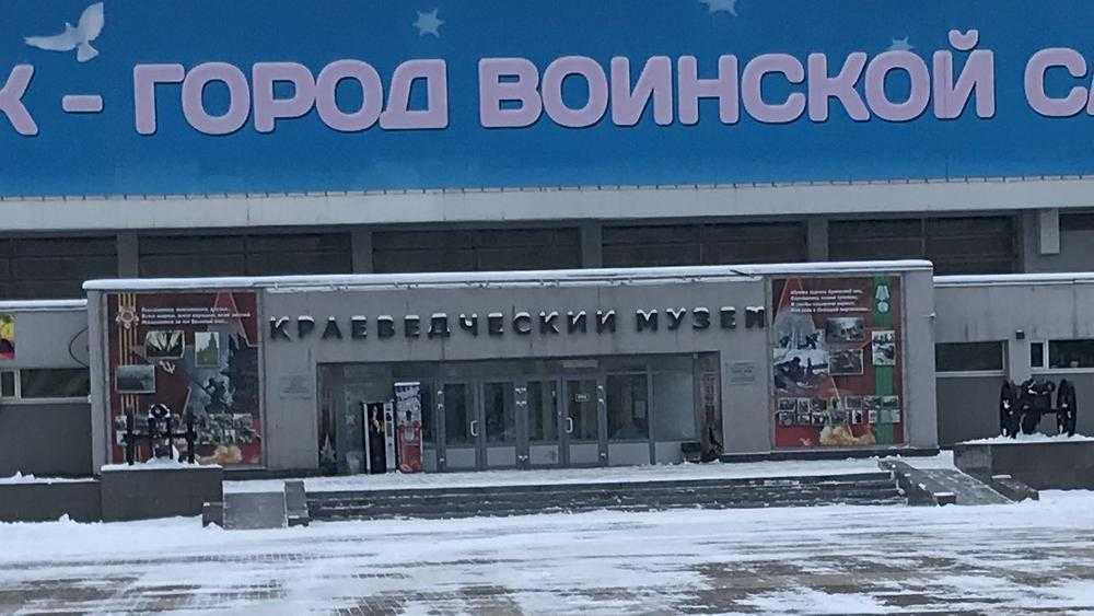 Работницу Брянского краеведческого музея госпитализировали с нервным срывом