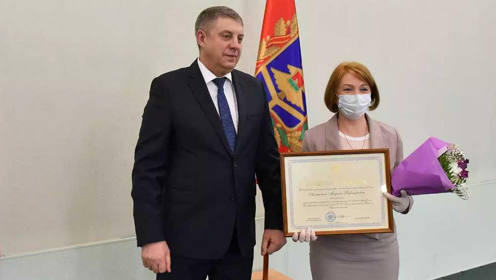 Брянский губернатор Александр Богомаз поздравил работников культуры