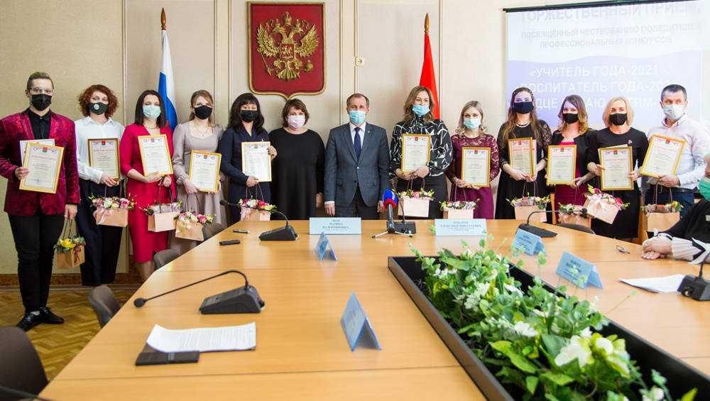 В администрации Брянска назвали 11 победителей конкурса педагогов
