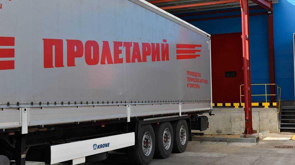Революционный метод поддержки инвесторов применят в Брянской области
