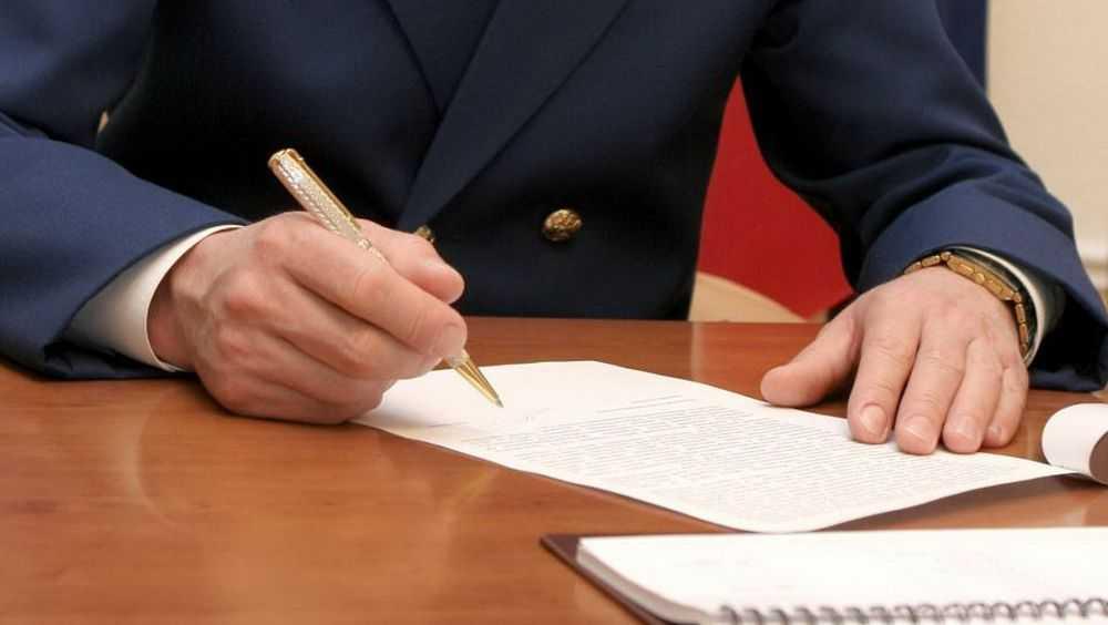 В Почепе оштрафовали директора спортшколы на 20 тысяч рублей