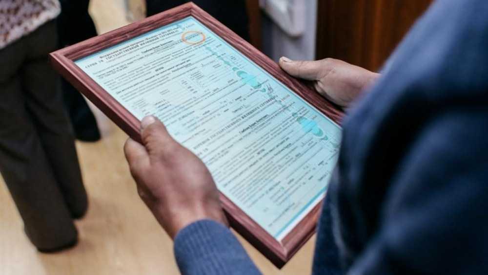 Более 340 брянских семей получат жилищные сертификаты