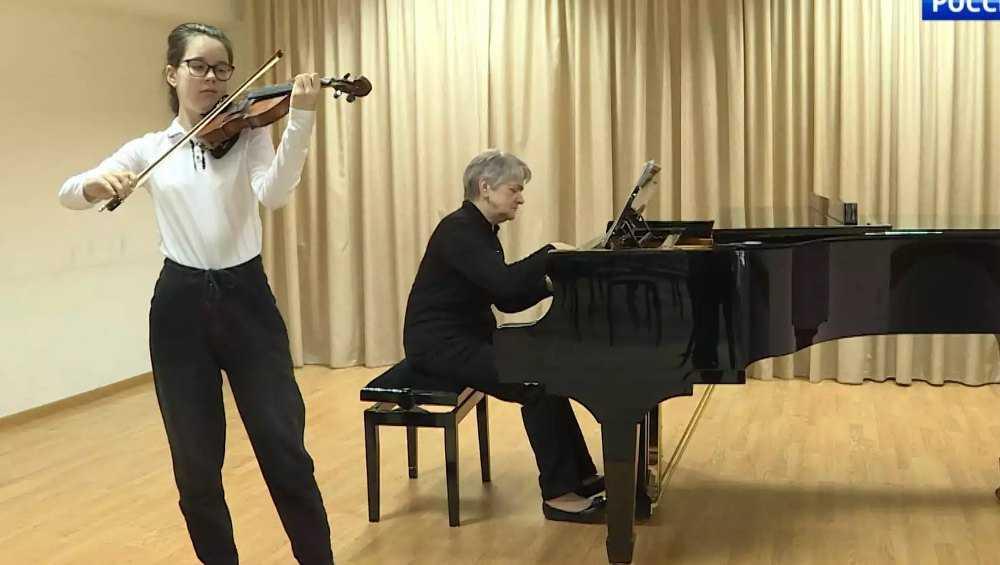 В Брянске назвали лучших исполнителей на скрипке и виолончели