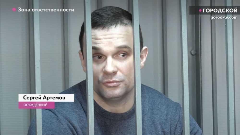 В Брянске осужденный на 9,5 года полковник Сергей Артемов обжаловал приговор