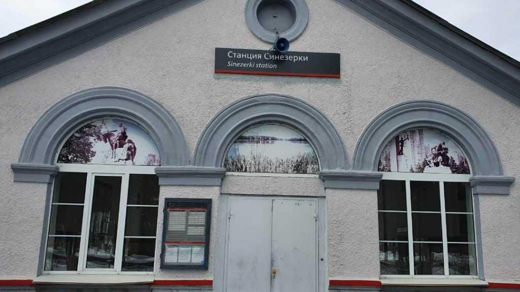 15 малых вокзалов МЖД в Брянской области станут «цифровыми» с 1 марта