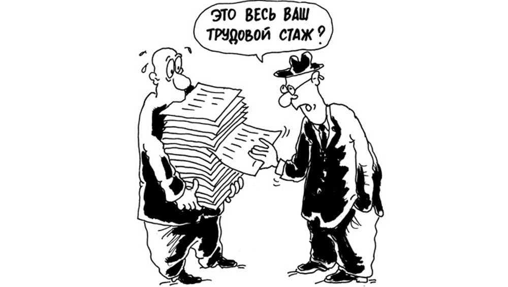 Почти 100 брянцев вышли на пенсию досрочно за счет большого стажа