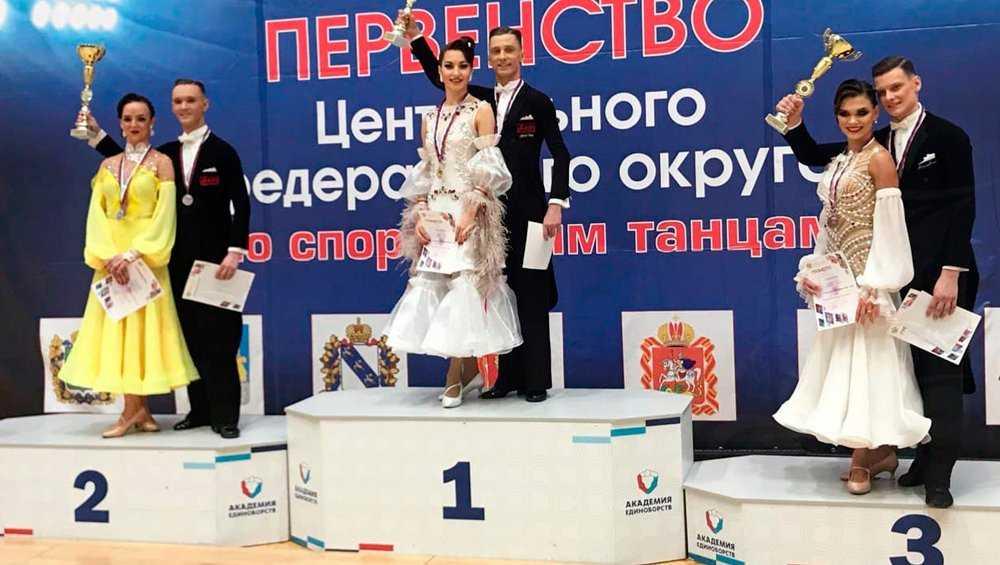 Брянский танцевальный дуэт выиграл чемпионат Центрального округа