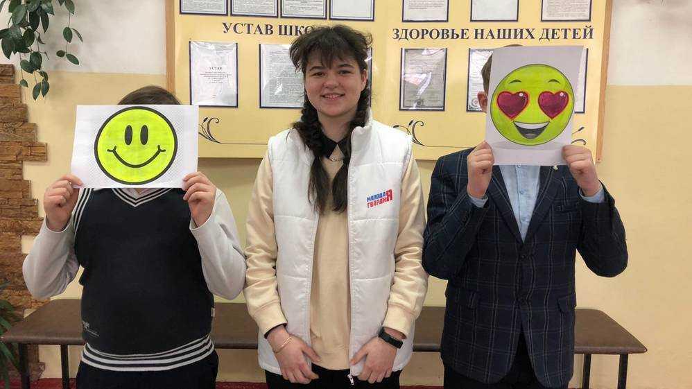 Брянские школьники стали участниками доброго мероприятия