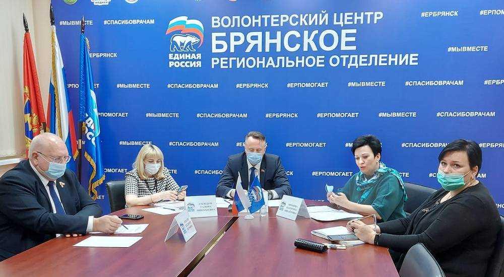 На площадке «Единой России» обсудили реализацию программы модернизации первичного звена здравоохранения в области