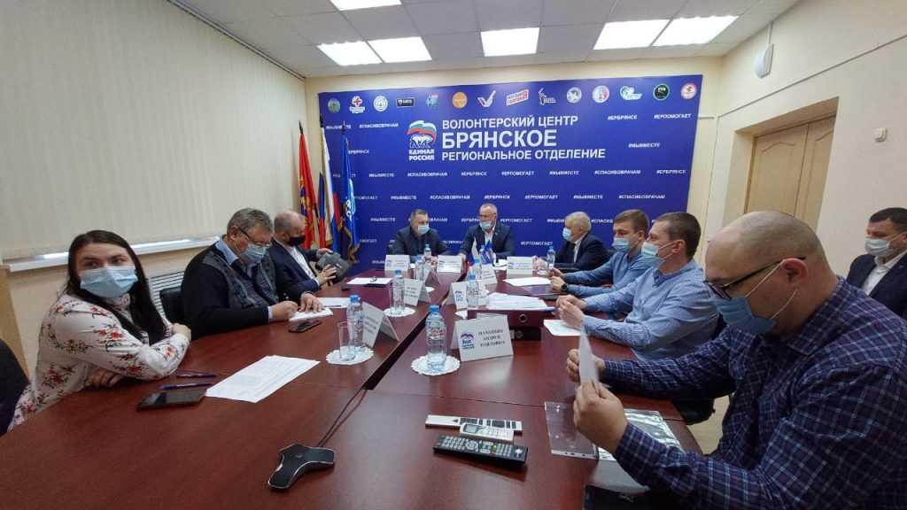 В Брянске зарегистрированы еще трое участников предварительного голосования «Единой России»