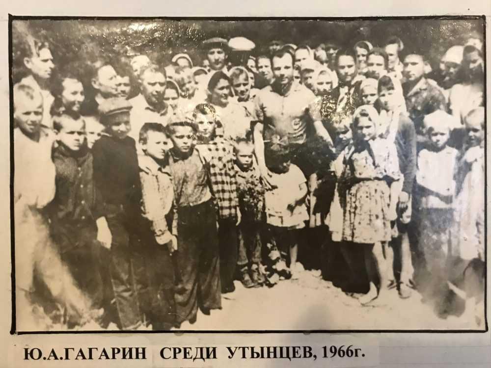 Жительница Брянской области поделилась воспоминаниями о Юрие Гагарине