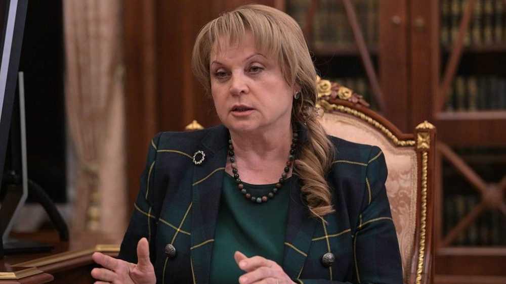 Глава ЦИК России Элла Памфилова заявила о доверии граждан к выборам
