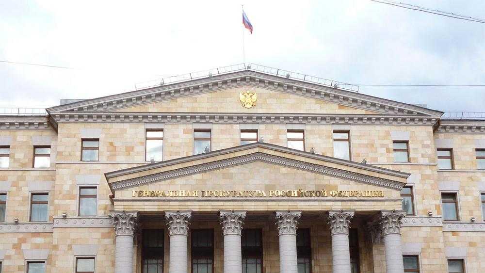 Генпрокуратура предостерегла от участия в незаконных митингах