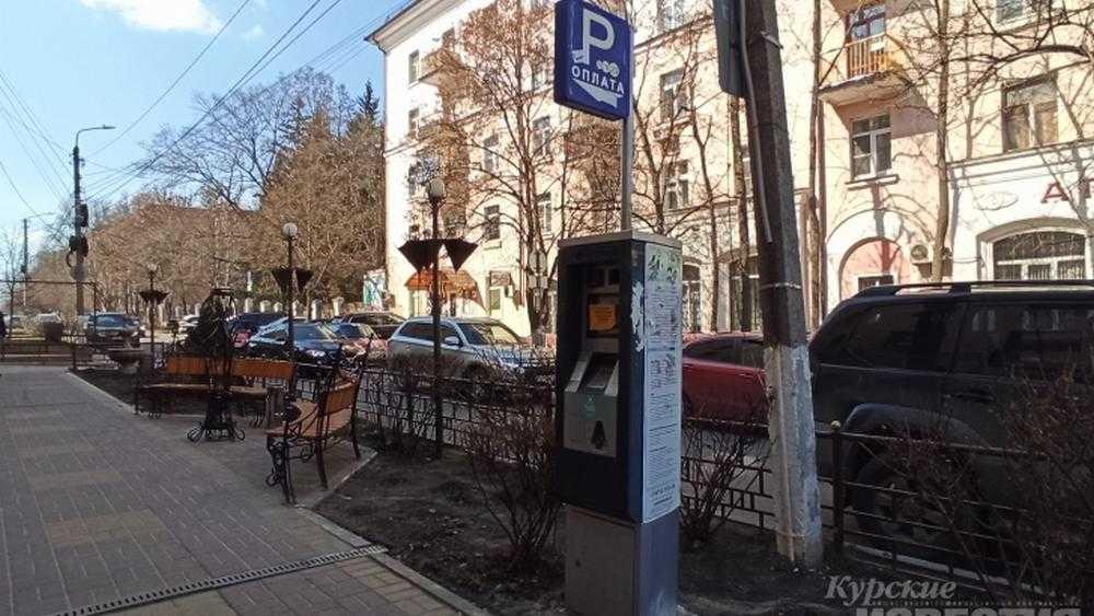 Платные парковки в Курске разорились