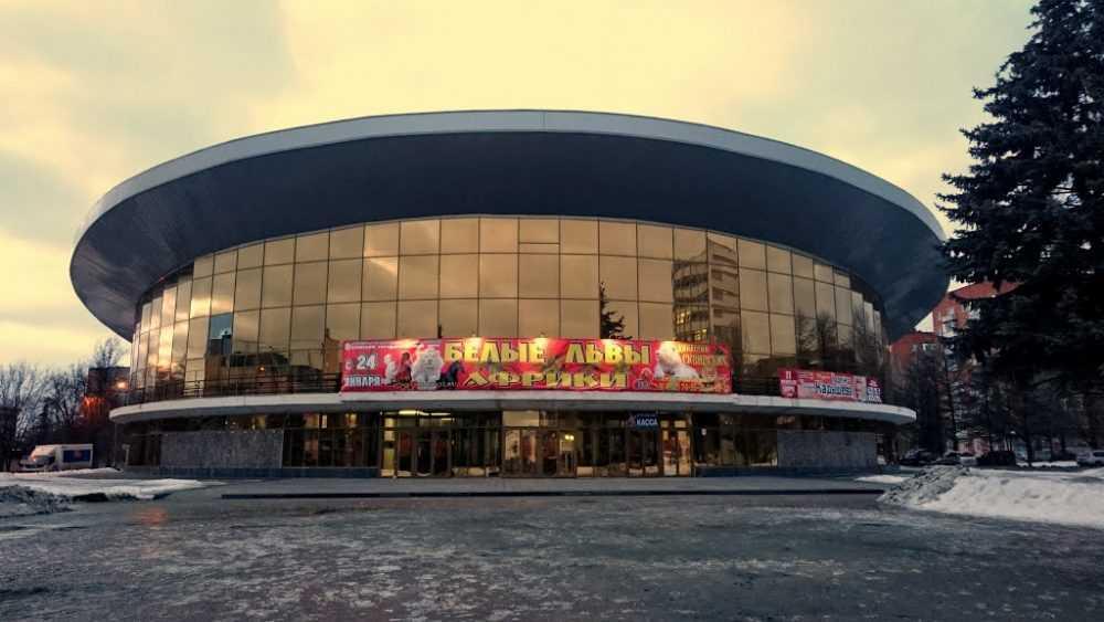 Брянский государственный цирк отпраздновал 46-летие со дня своего основания