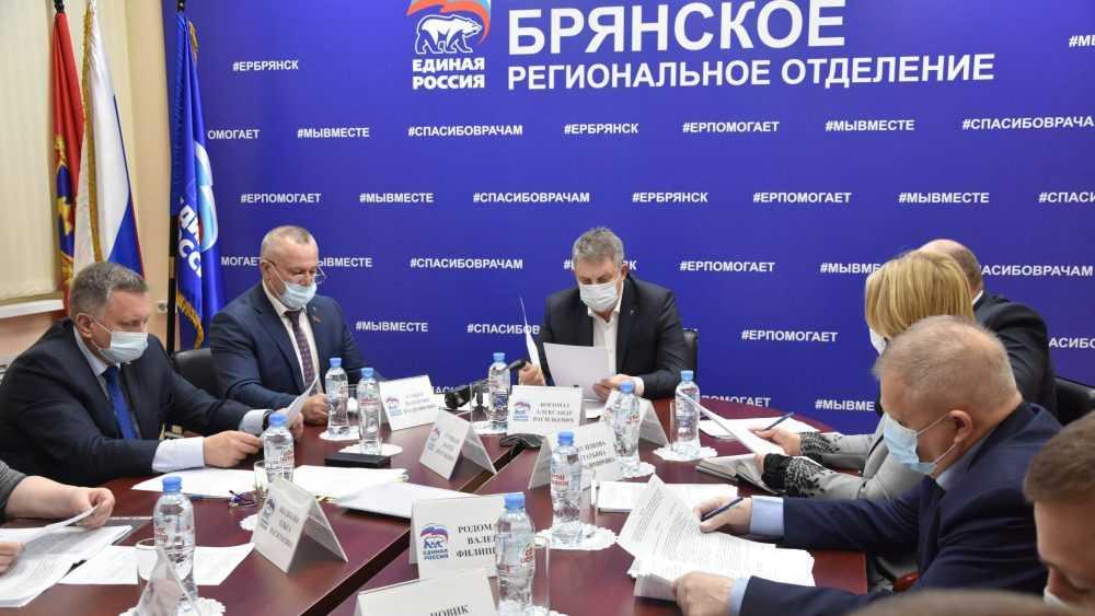 «Единая Россия» помогает волонтерам подготовиться к выборам